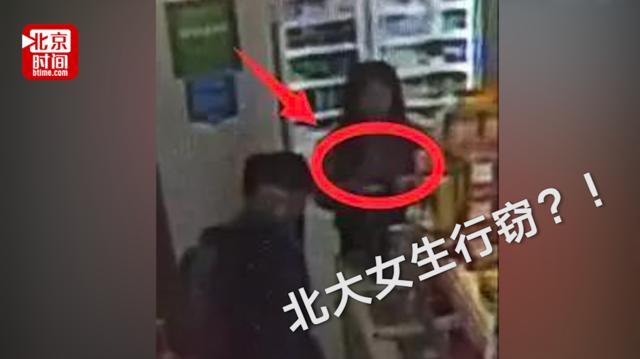 帽子视频偷窃器下载_视频 北大女生在英国华人超市偷窃糯米鸡被抓:我就是想偷