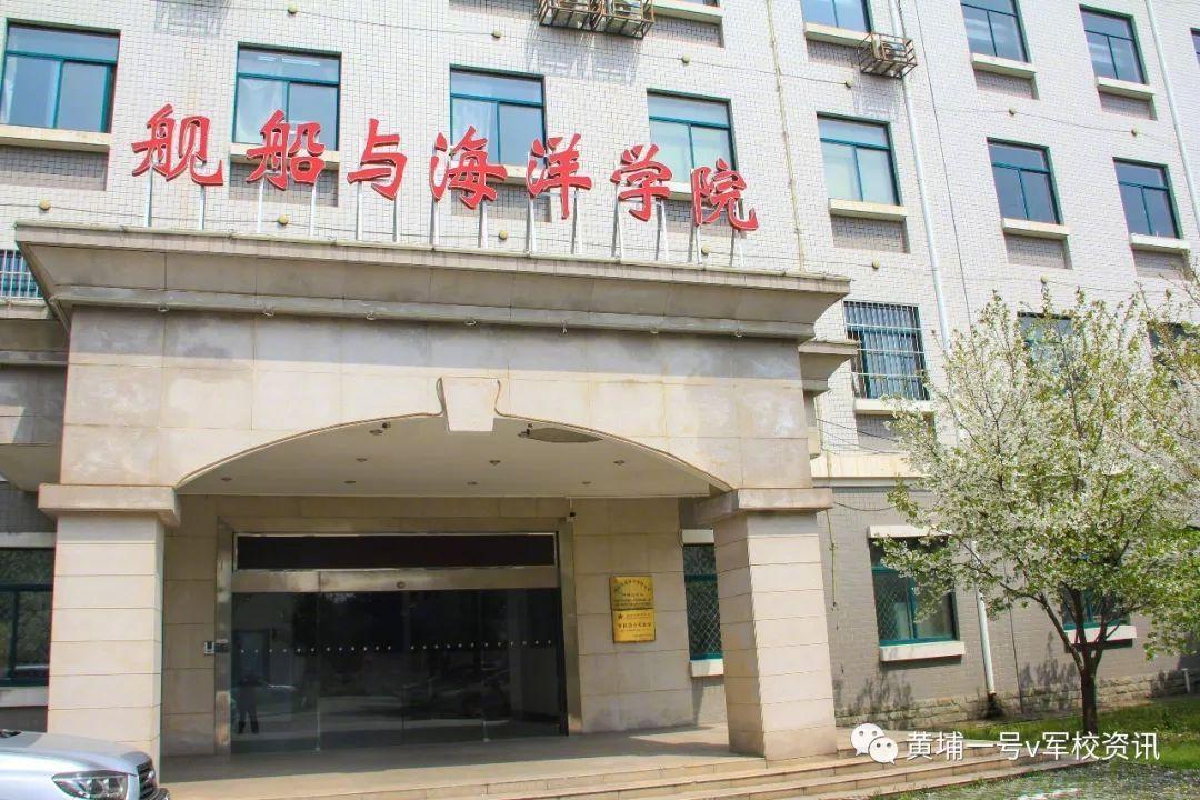 武汉海军工程学院_答:海军工程大学地处\