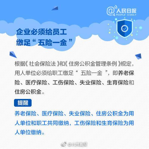 华为回应前员工李洪元事件:支持其用法律武器维护权益