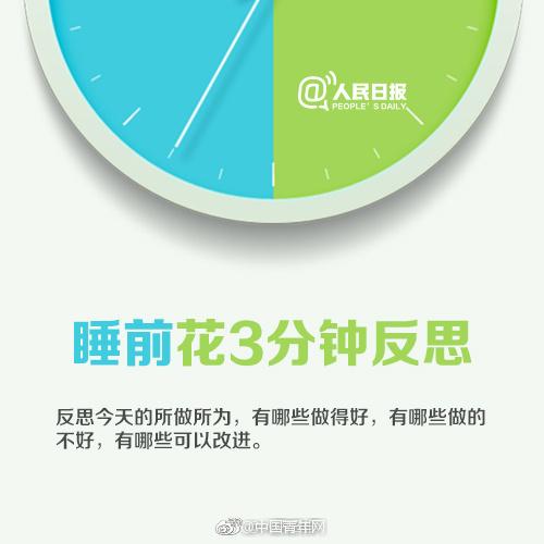 博朗軟件_三門峽配資公司