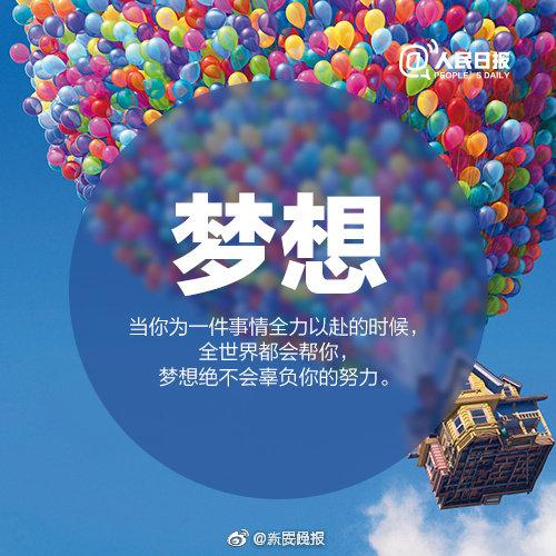 北京发热别感谢中国北人员交通保障排雷人每天重