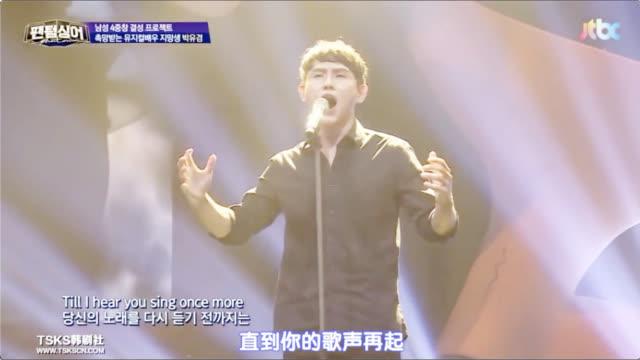 明日之子选手斯外戈和SNH48共同演绎了一首