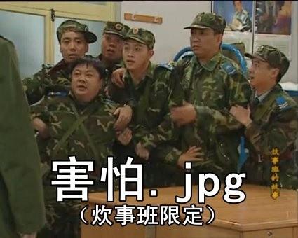 囧哥说事171012:逃不出手心!高校老师用周易算出逃课学生学号