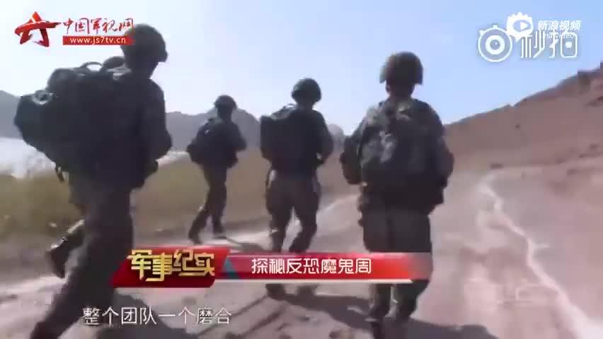 新疆特战反恐演练现场曝光:全副武装奔袭10公里