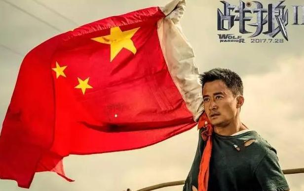 吴京被骂,《流浪地球》遭质疑,中国人难道就不能拯救地球?