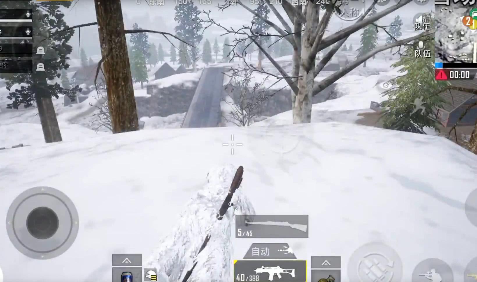 """刺激戰場:雪地模式獲取""""吉利服""""的方法,一共四種,建議圖片"""