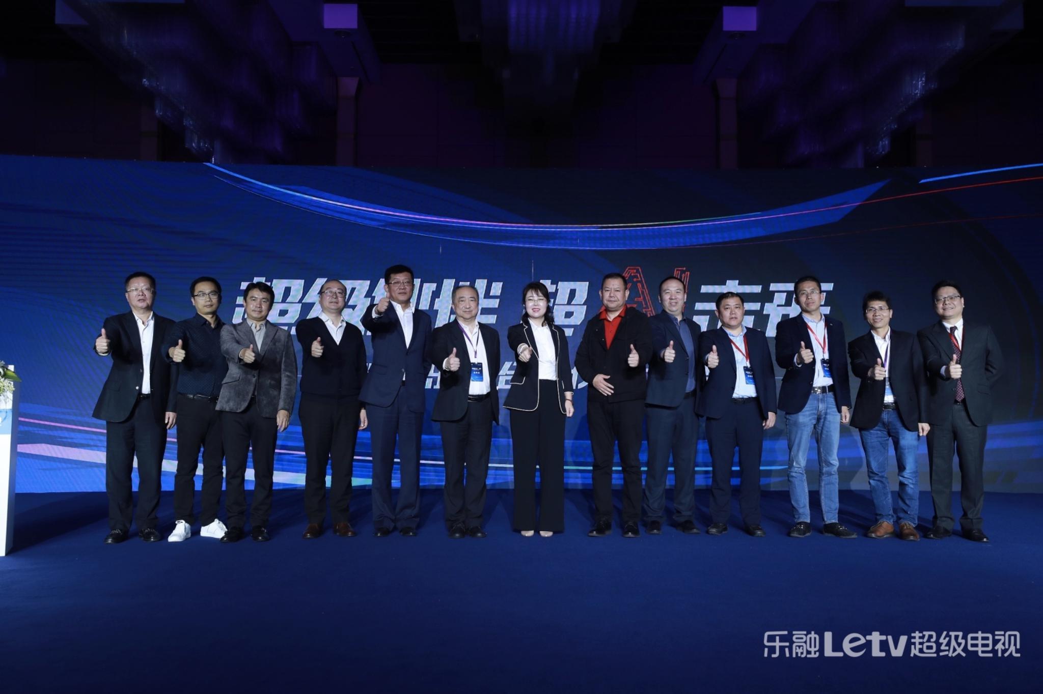 乐融豪华朋友圈亮相超级伙伴大会 今年内发布第5代超级电视