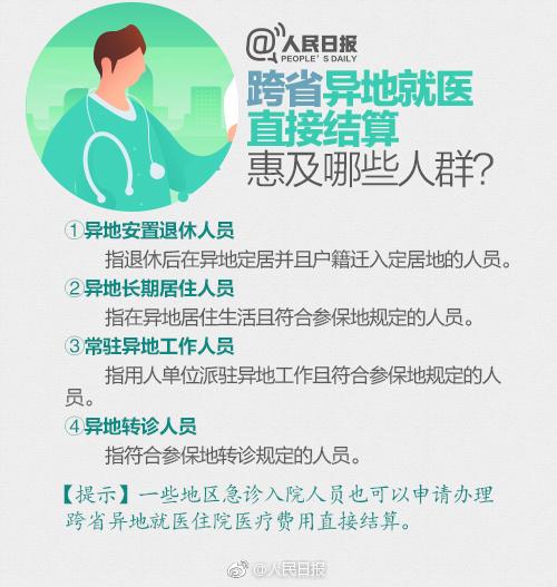 武林高手我在中国为助减雾霾外国网友教了