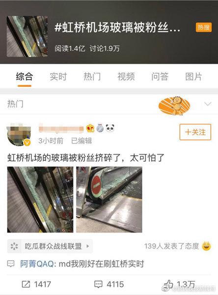 武汉市委副书记:病人没有完全收治 我们很揪心