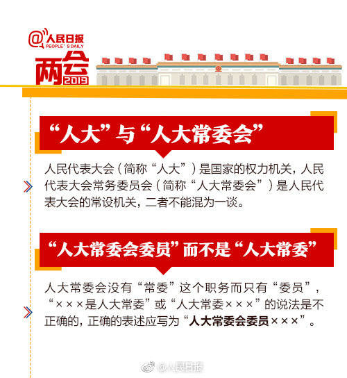 香港旅游发展局:访港游客下降14% 未来会持续下跌