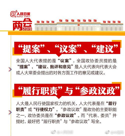 吴敦义党庆发文:承受不白之冤太多无法诉说