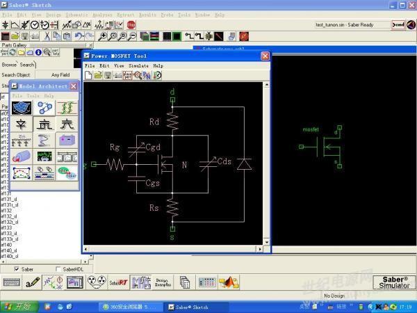 电源电路设计常用软件合集__财经头条