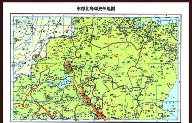 高清放大版中国历史地图集之西汉(公元前202年—公元8