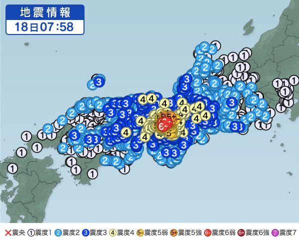 可能 性 警報 大阪