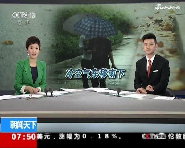 重庆:气温大幅下降 高温暑热消退