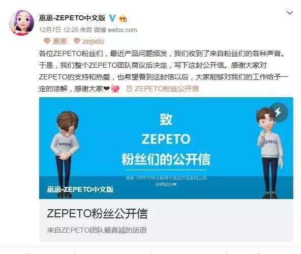 安卓版zepeto即将上线,snow公司能否抓住市场余温?!__财经头条