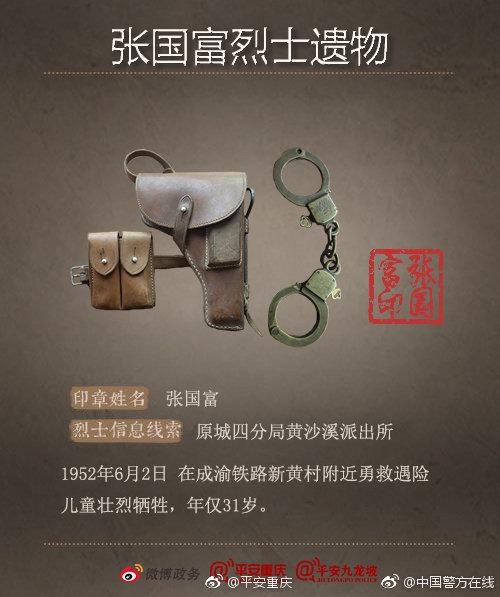 FF 91内饰官图发布 售价超140万