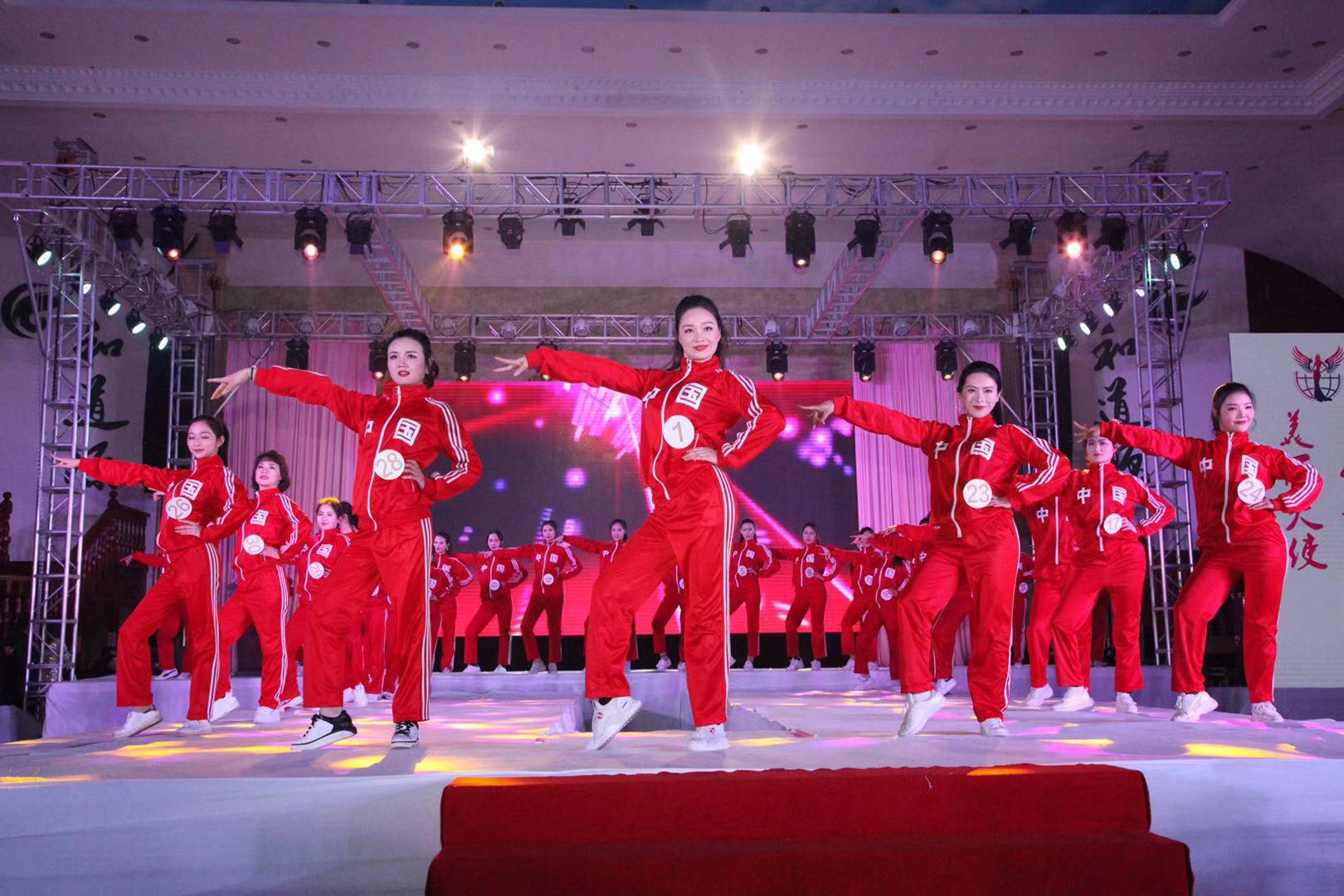 2018国际旅游文化小姐中国总决赛暨颁奖晚会在长沙举办