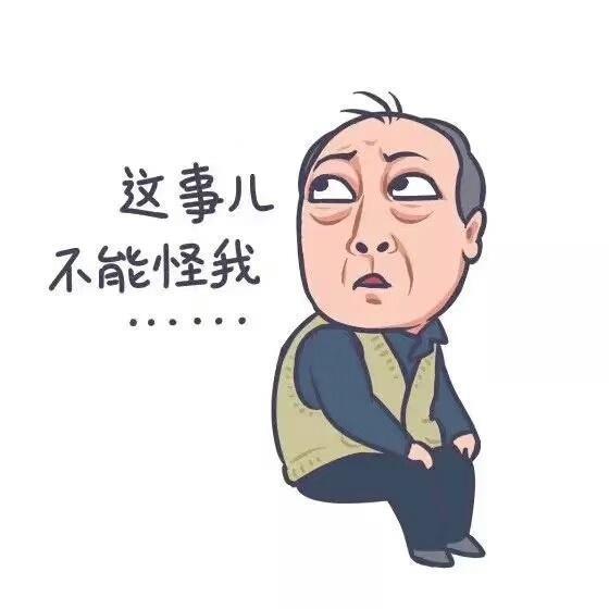 面瘫表情包_人人喊打的面瘫苏大强红成表情包,陈坤都变身迷弟为他
