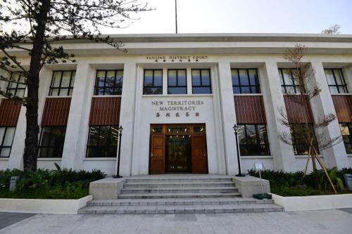 香港前粉岭裁判法院,2018年底完成复修并活化成青年协会领袖学院,2019年3月底将正式开幕。图片来源:香港特区政府新闻网