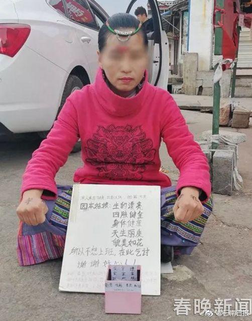 保卫武汉的普通人:这个国家需要有人挺身而出