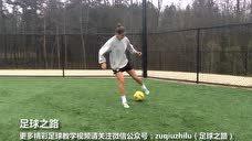 一个人如何进行系统足球训练?!