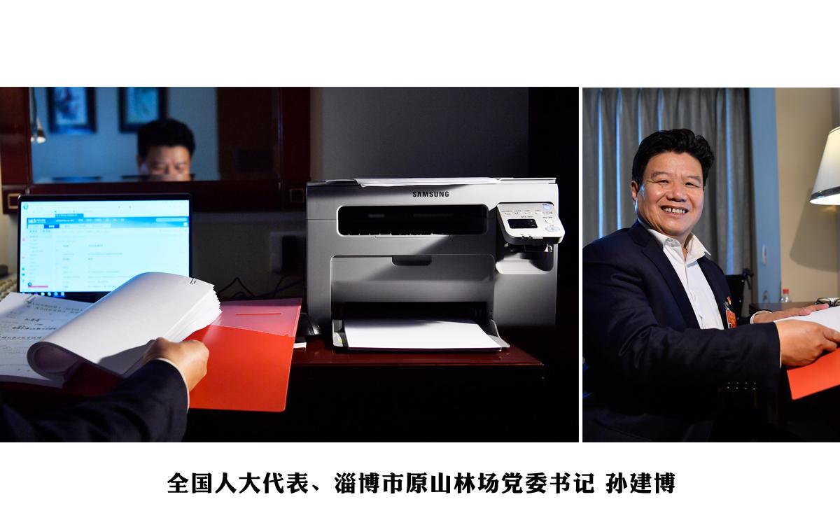 自带打印机和电脑!50件建议里孙建博更关心这个领域的问题