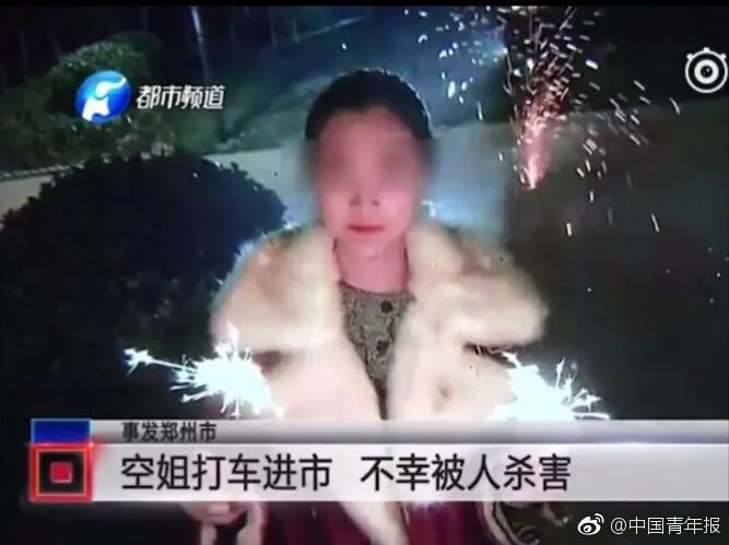 安倍晋三:日本今后两周应采取一切手段阻止疫情蔓延
