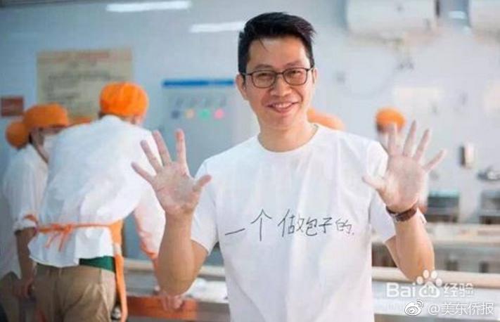 """崔天凯回应特朗普所谓""""中国病毒""""言论"""