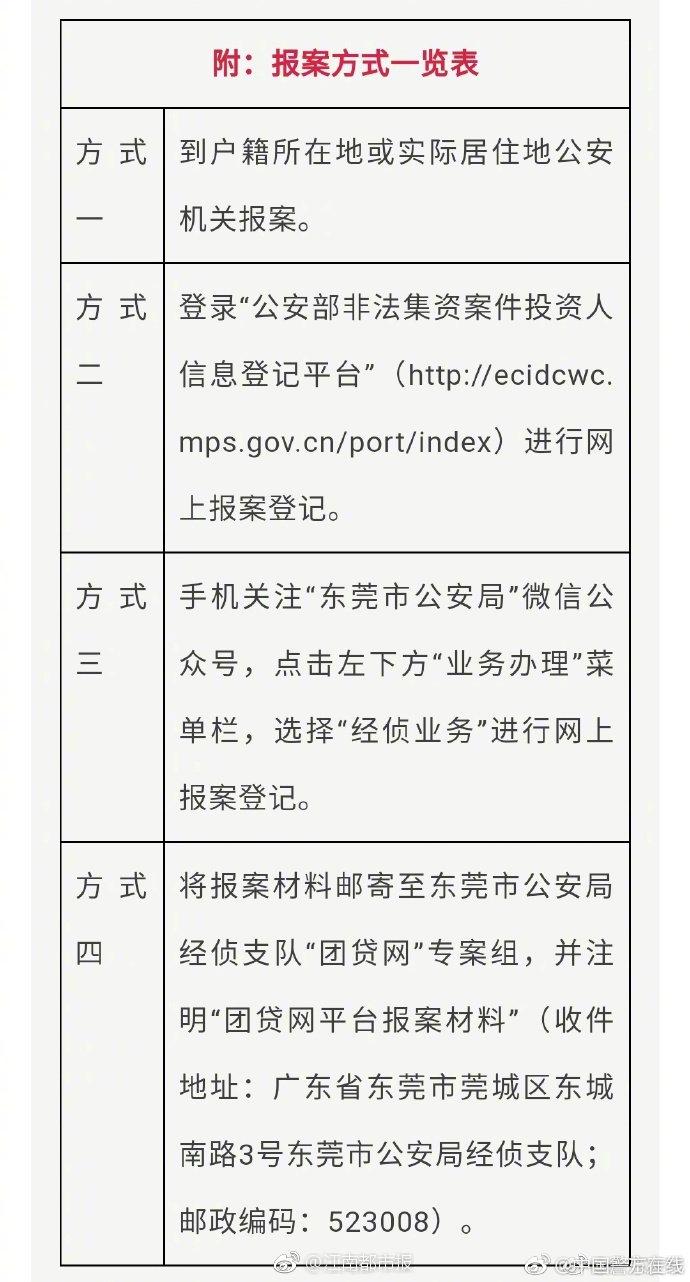 """誣蔑中國""""散播虛假信息"""" 外交部回應"""