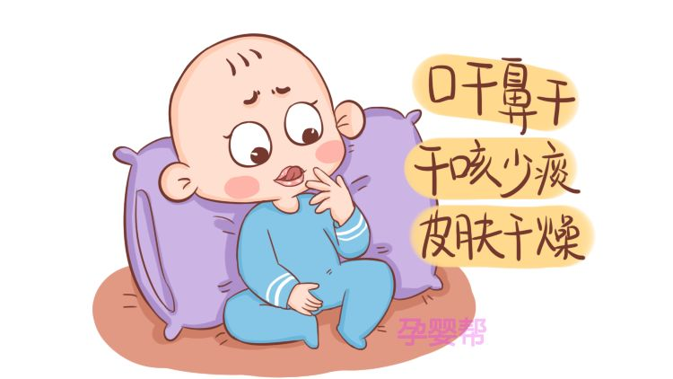 【宝宝秋燥食谱】宝宝秋燥4症状,这些妙招让宝宝少生病!
