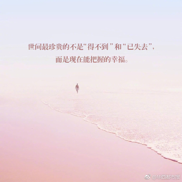 春晚1997丨赵本山范伟《红高粱模特队》