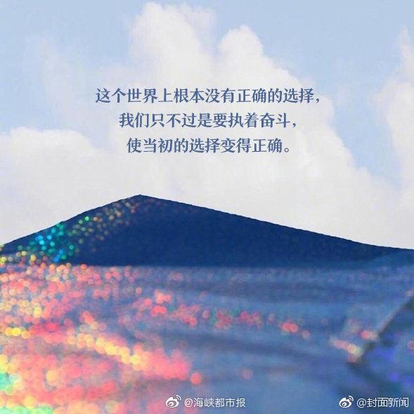 韩庚 江铠同