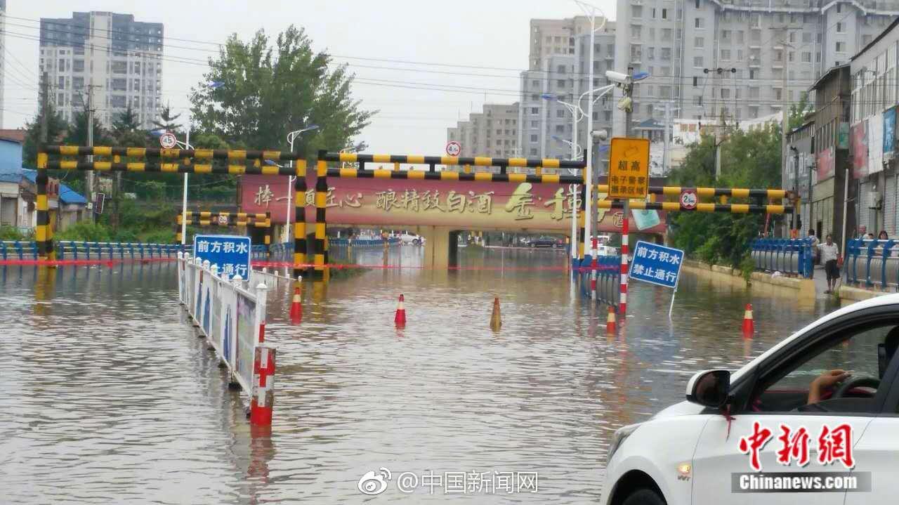 河南信阳矿井透水事故造成7人遇难,相关责任人被控制