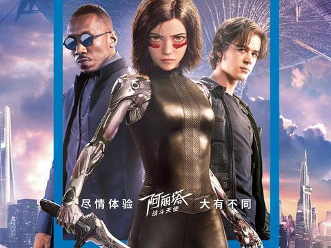 《阿丽塔:战斗天使》开画强劲IMAX中国二月票房破历史纪录