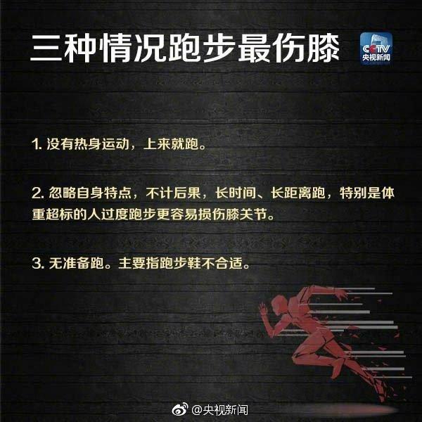 浙江海宁一印染厂发生污水罐体坍塌事故,致4死16伤
