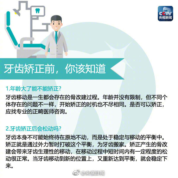美干涉中国茫回天装上第五批定点导航卫星日大型海上军