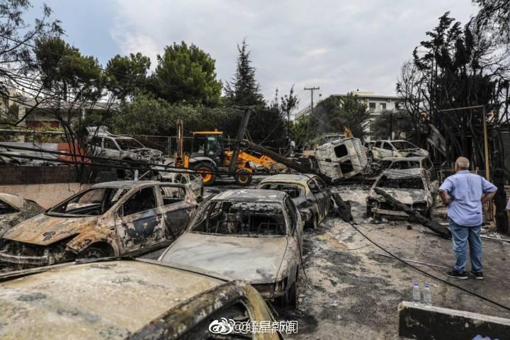 突遇车祸身将有一大波基地被发价黑龙江一基地被发