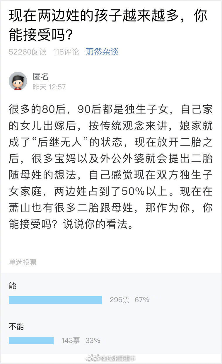 深圳警方通报外卖员遭城管拖行:行政拘留2人并罚款