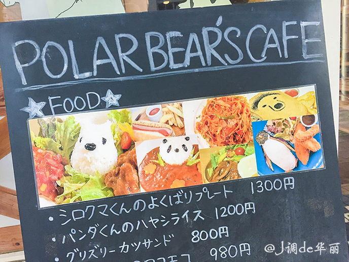 【日本】没去过这些高颜值网红咖啡店就白来东京啦!