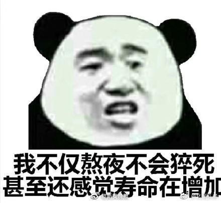土地承包关图 京剧程派局中将久不变