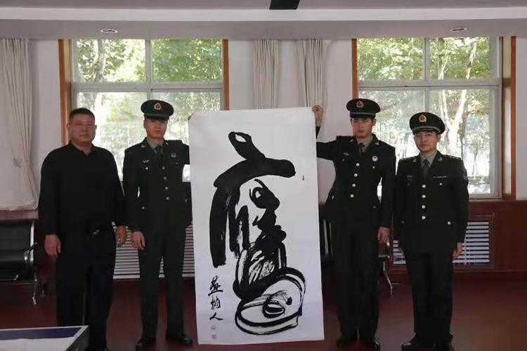 """河北省榜书协会开展""""书法进军营""""拥军慰问活动"""