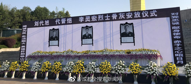 咸陽公布40名抗疫醫護被裁處理結果:涉事醫院院長被免職
