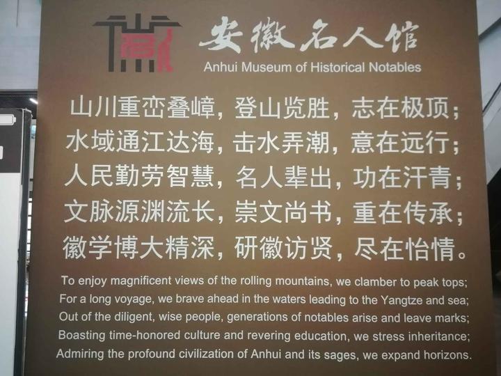 """""""大湖名城 更新高地""""——安徽合肥国际影响力创新的犹 活跃"""