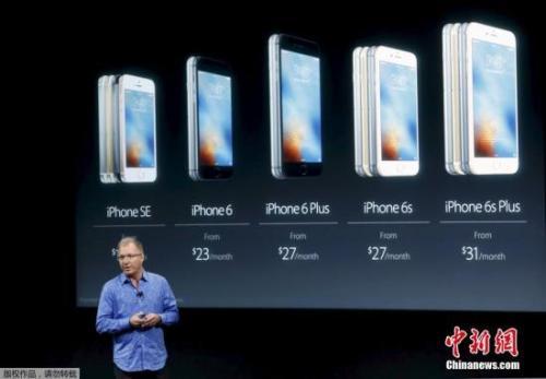 原料图。此次禁售风波涉及iPhone众款机型。