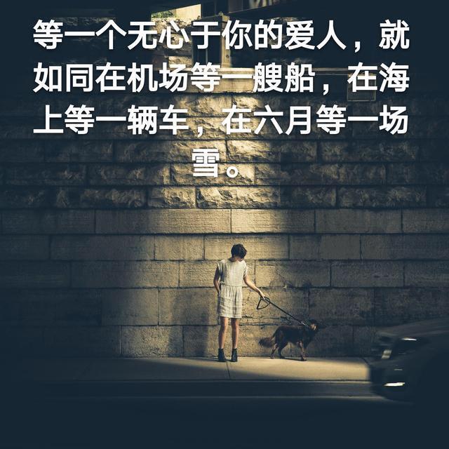 ��句_适合深夜烦恼发的短句说说,句句扎心,把孤独写到了极致
