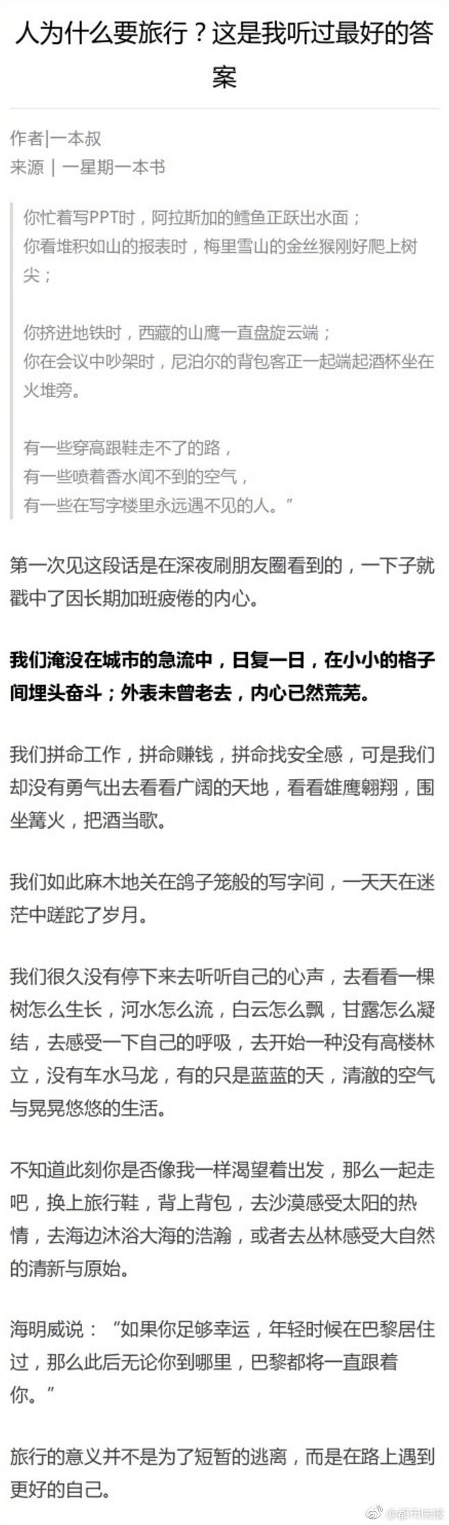 韩国瑜吁暂不谈政治,回归祥和社会