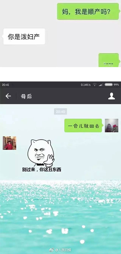 吴亦凡黑发齐刘海造型 生图还是否能打?