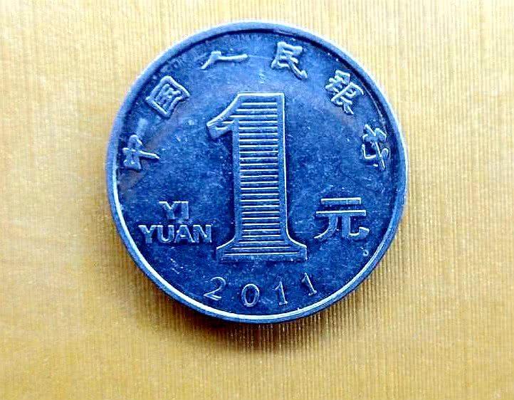 菊花一元硬币值多少钱