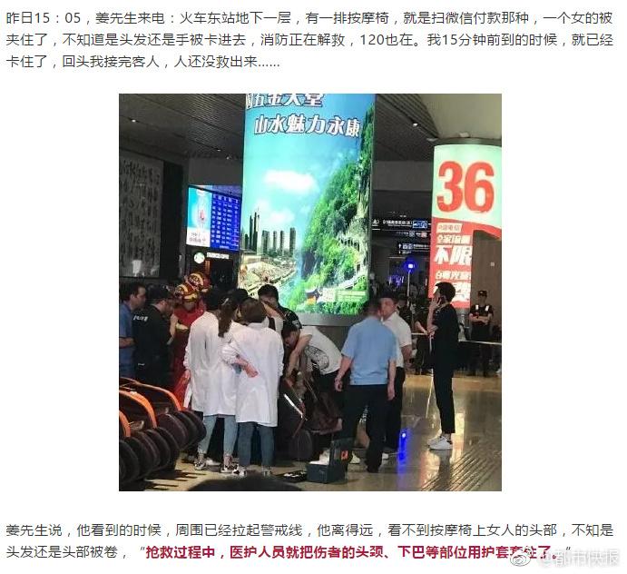 香港将军澳香岛中学校长:香港通识教育被政治化